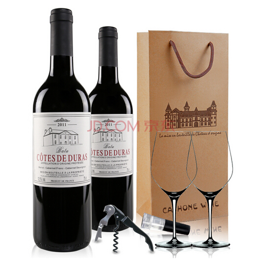 Huayi top sell red wine