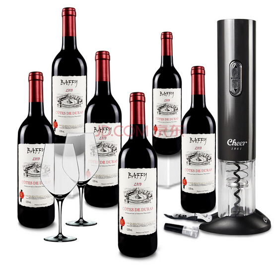 Top grade stylish red wine